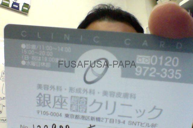写真(12-12-14 17.00)